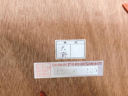 千葉船橋中古小物情報