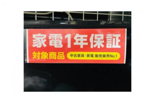 千葉船橋中古家電情報