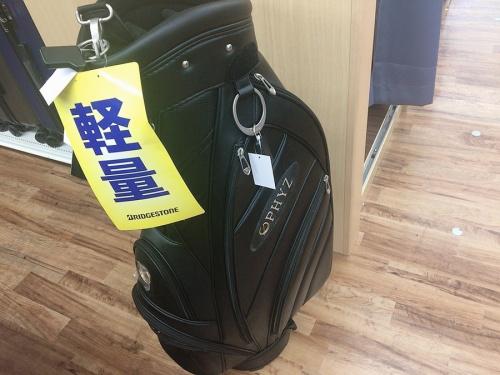 千葉 市川 船橋 江戸川 墨田 葛飾 幕張 中古 買取のゴルフ ゴルフバッグ