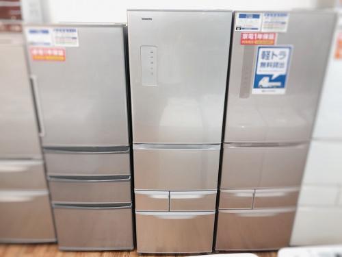 東芝 冷蔵庫の大型冷蔵庫