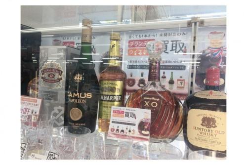 酒 ブランデー 買取 千葉のウイスキー 買取 千葉