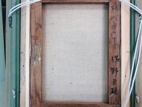 ベネチア 油絵の千葉船橋中古小物情報