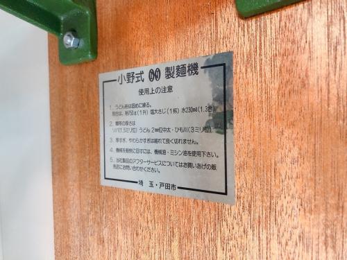 千葉船橋中古家具情報