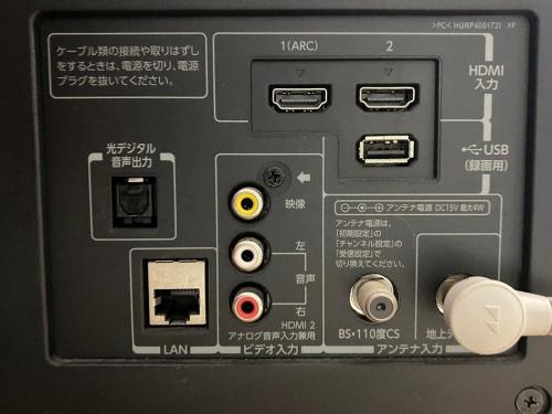 TOSHIBA 東芝のテレビ 50インチ
