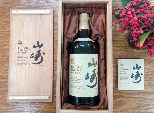 サントリー 山崎のウイスキー 買取 千葉