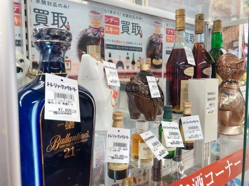 ウイスキー 買取 千葉のジャパニーズウイスキー