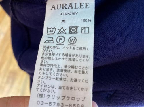 千葉船橋中古衣類情報