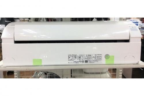 藤沢 中古エアコンの市川 家電買取20%UP