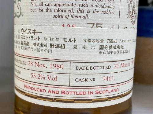 GLENMORANGIE グレンモーレンジィのウイスキー 買取 千葉