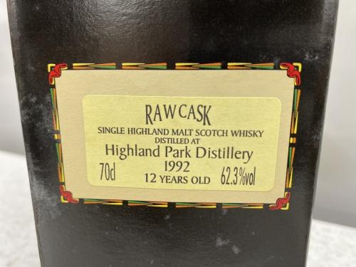 ロウカスクのウイスキー 買取