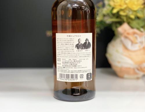 竹鶴 ピュアモルトのニッカウイスキー