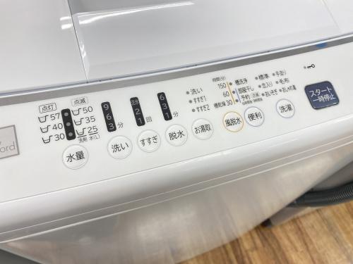 千葉 中古 洗濯機 ドラムの千葉家電 HITACHI 日立