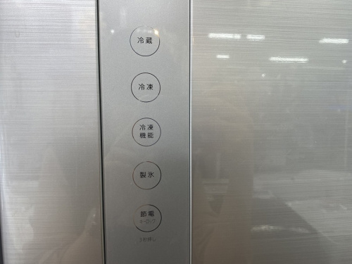 TOSHIBA 東芝の 冷蔵庫 大型