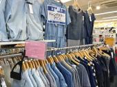 トレファク名古屋徳重店ブログ