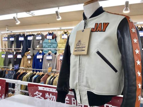 レザージャケットの古着 名古屋
