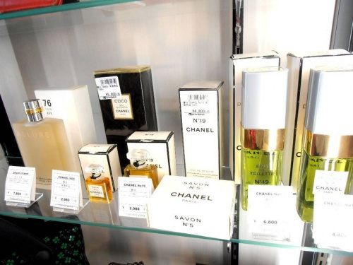 CHANELの名古屋
