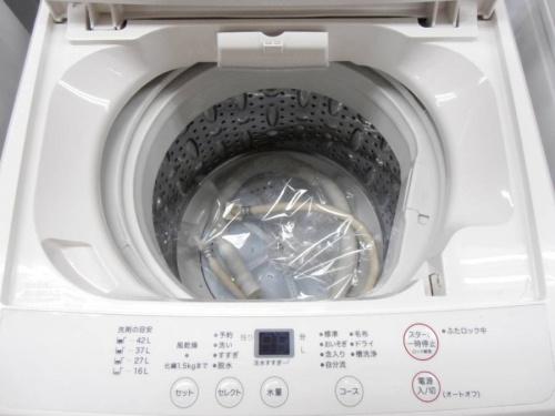全自動洗濯機の無印良品