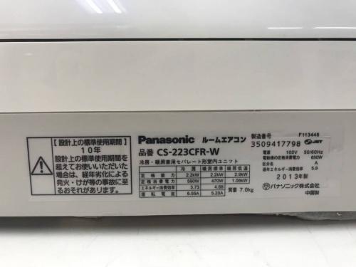 エアコンのPanasonic