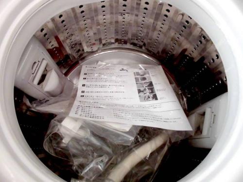 簡易乾燥機能付洗濯機のHaier