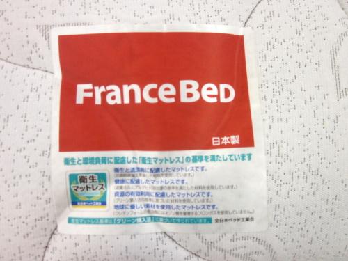 France Bedの中古家具 名古屋