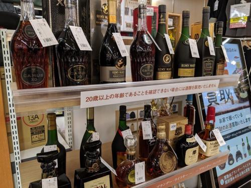 お酒の名古屋