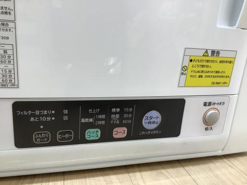 衣類乾燥機のHITACHI