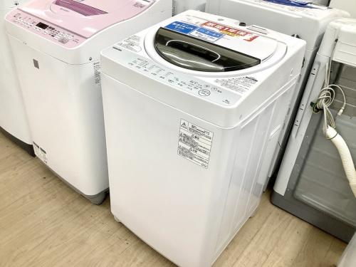 愛知 名古屋の洗濯機