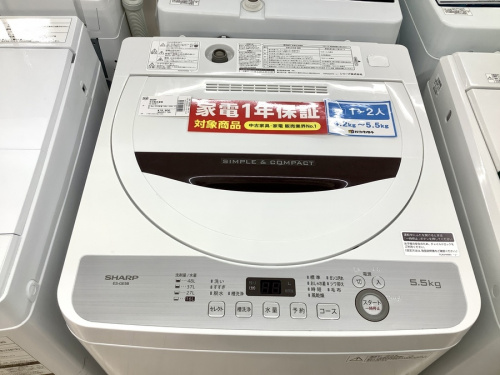 洗濯機の全自動洗濯機