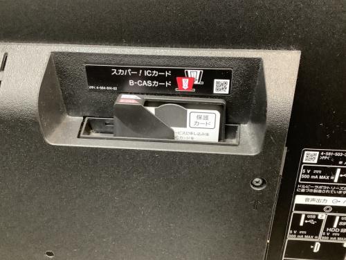 液晶テレビの4KLED液晶テレビ