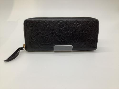 財布のラウンドファスナー財布