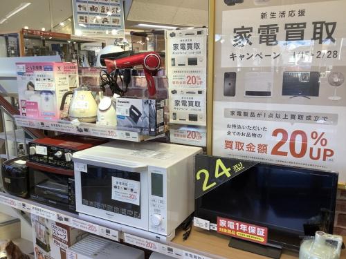 シェードランプの名古屋 中古家電