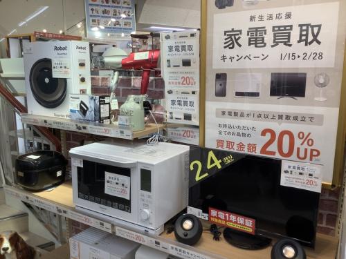 SHARPの名古屋中古家電買取
