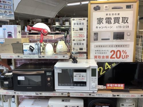 名古屋中古家電買取