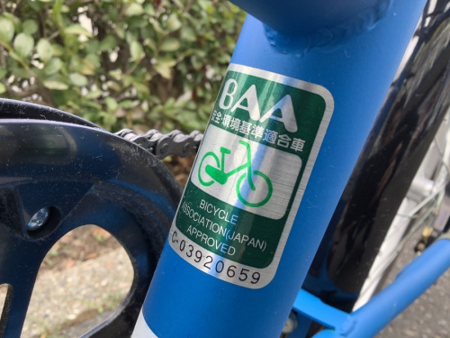 折りたたみ自転車の中古自転車