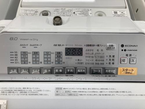 洗濯機のパナソニック