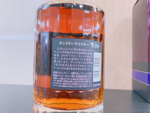 ウィスキーのジャパニーズ