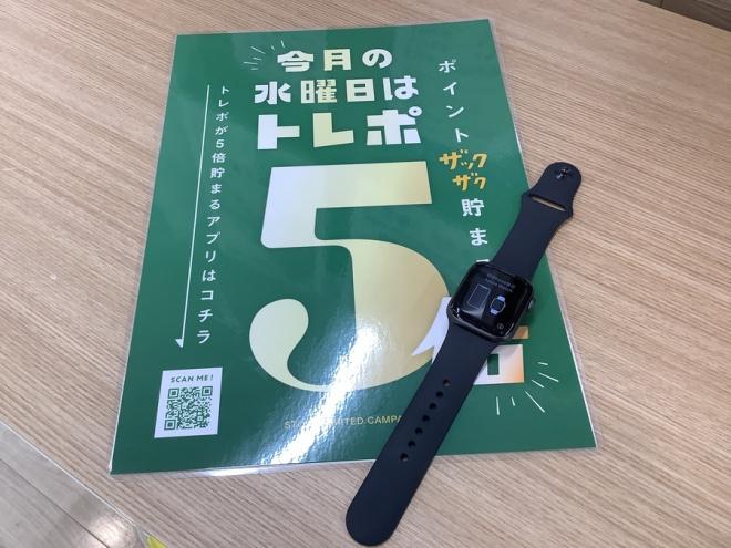 中古Apple Watch買取致します!【名古屋徳重店】
