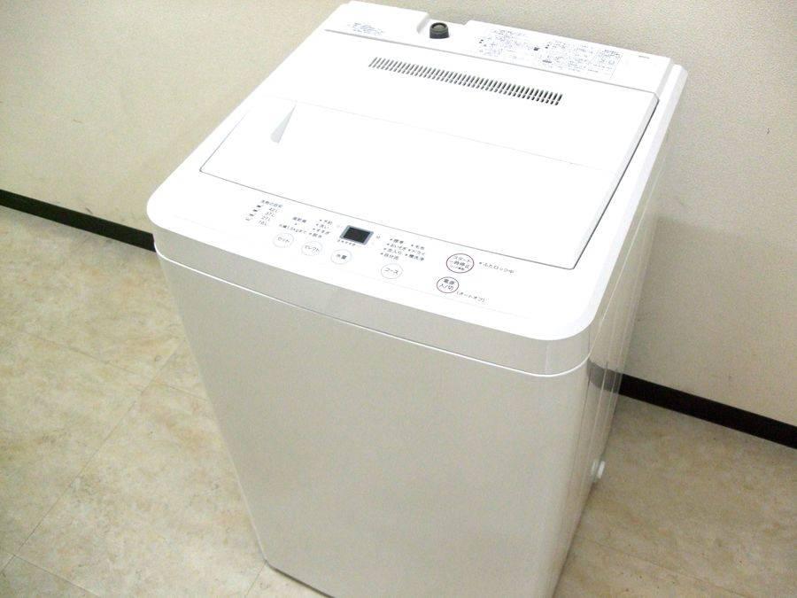 生活家電・家事家電の洗濯機 ...