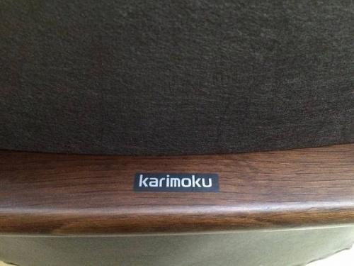 カリモクの横浜長津田家具