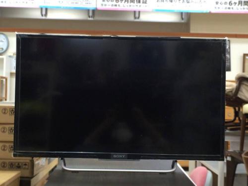 MITSUBISHI(三菱)の横浜長津田家電