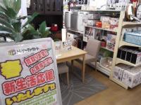 花小金井店中古家具