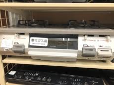 トレファク花小金井店ブログ