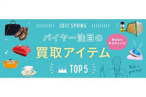 花小金井スポーツ
