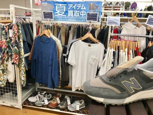 ニューバランス(new balance)の花小金井衣類