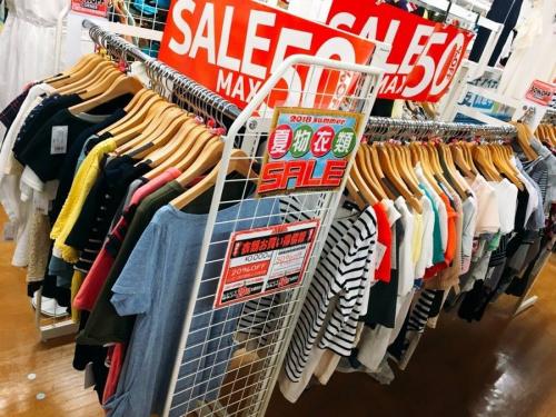 メンズファッションの夏物 衣類 Tシャツ ハーフパンツ セール