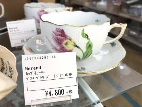 花小金井洋食器
