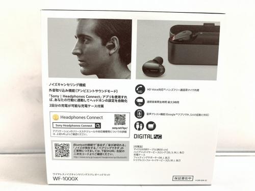 花小金井家電のSONY WF-1000X ノイズキャンセリング