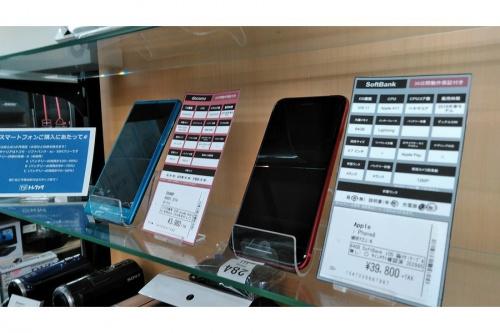 iPhone 買取 小平