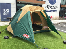 トレファク三芳店ブログ