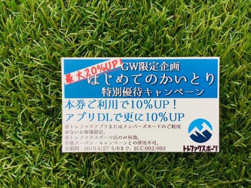 キャンプ用品のOGAWA